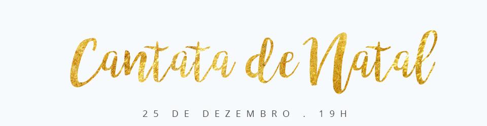 cantata2016